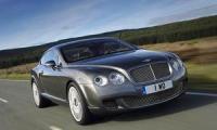 Вече е представен най-бързият сериен Bentley