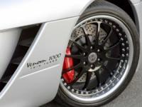 Bugatti Veyron ще има конкурент?