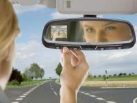 Монтираха навигация в огледало за обратно виждане