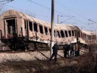 Външна причина, а не изгоряла лампа е причина за пожара във влака София-Кардам