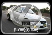 """Lexus се """"изложи"""" в Япония"""