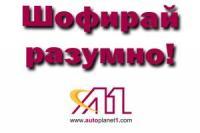 Жертва и петима ранени след катастрофа край Момчилград