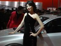 Автосалонът в Пекин: мечта-хармония-нов поглед