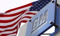 General Motors закрыл два завода в США из-за урагана