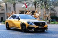 Автосалон Дубай 2015: Златна ракета от BRABUS
