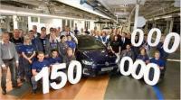 150 милионният Volkswagen слезе от поточната линия във Волфсбург