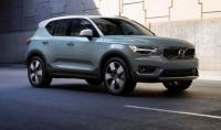 Volvo стартира производството на XC40 и в Китай