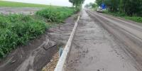 АПИ разчиства калните маси на третокласната пътна мрежа, след дъждовете в област Велико Търново