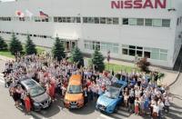 Nissan отбелязва 10 години производство в Санкт Петербург