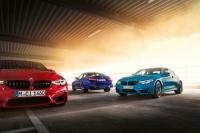 Динамика и ексклузивност в духа на традициите: BMW M4 Edition ///M Heritage