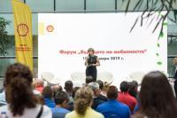 SHELL отбеляза европейската седмица на мобилността с форум за бъдещето на транспорта