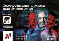 В ход е превантивна кампания за защита на гражданите от телефонни измами, свързани с COVID-19