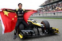 Жу реализира трети пореден подиум след третото виртуално състезание на Formula 1 - Гран При на Китай