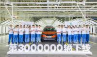 SKODA AUTO произведе 3 000 000 коли в Китай