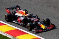 Hоnda се оттегля от Формула 1 в края на 2021 г.