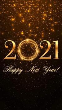 Честита 2021 година, приятели!