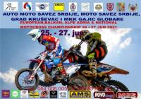 Сериозно българско участие ще има в 4-ия кръг на BMU European motocross championship