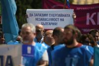 """""""Готови сме да легнем върху релсите"""". Миньорите от """" Мини Марица Изток"""" протестират днес"""