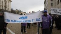 """Движението на коли на пл.""""Св. Александър Невски"""" е спряно заради протест"""